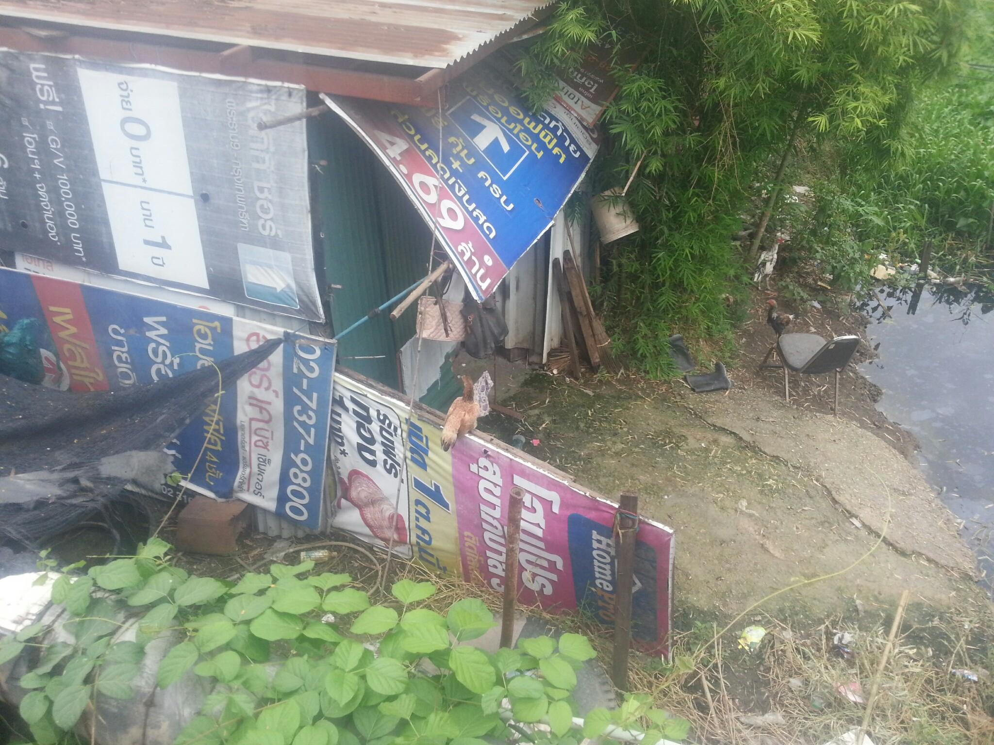 BKK slum ?